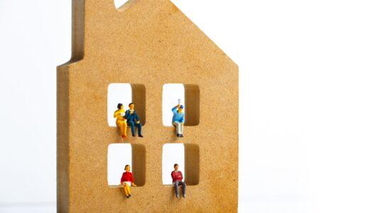 群馬県でローコスト住宅を建てるならこのハウスメーカーがおすすめ!人気の平屋住宅や1,000万円台の住宅も紹介!