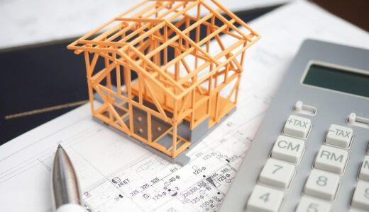 青森県でローコスト住宅を建てるならこのハウスメーカーがおすすめ!人気の平屋住宅や1,000万円台の住宅も紹介!