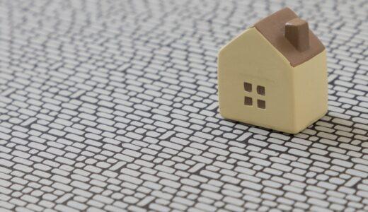 秋田県でローコスト住宅を建てるならこのハウスメーカーがおすすめ!人気の平屋住宅や1,000万円台の住宅も紹介!