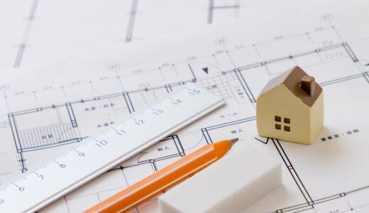 家を買うときは何が必要?購入のタイミングや手続きの流れ、必要書類を徹底解説【2021年】