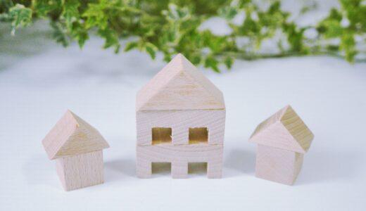 山形県でローコスト住宅を建てるならこのハウスメーカーがおすすめ!人気の平屋住宅や1,000万円台の住宅も紹介!