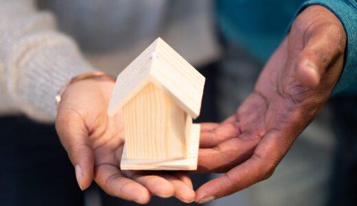 栃木県でローコスト住宅を建てるならこのハウスメーカーがおすすめ!人気の平屋住宅や1,000万円台の住宅も紹介!
