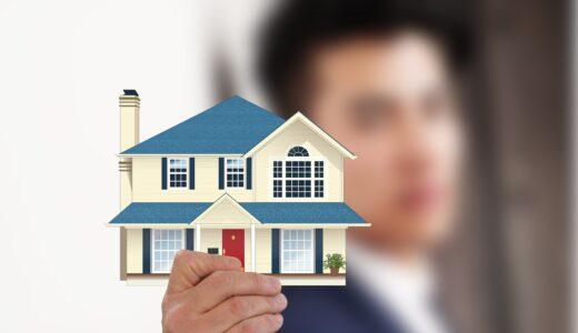 宮城県でローコスト住宅を建てるならこのハウスメーカーがおすすめ!人気の平屋住宅や1,000万円台の住宅も紹介!